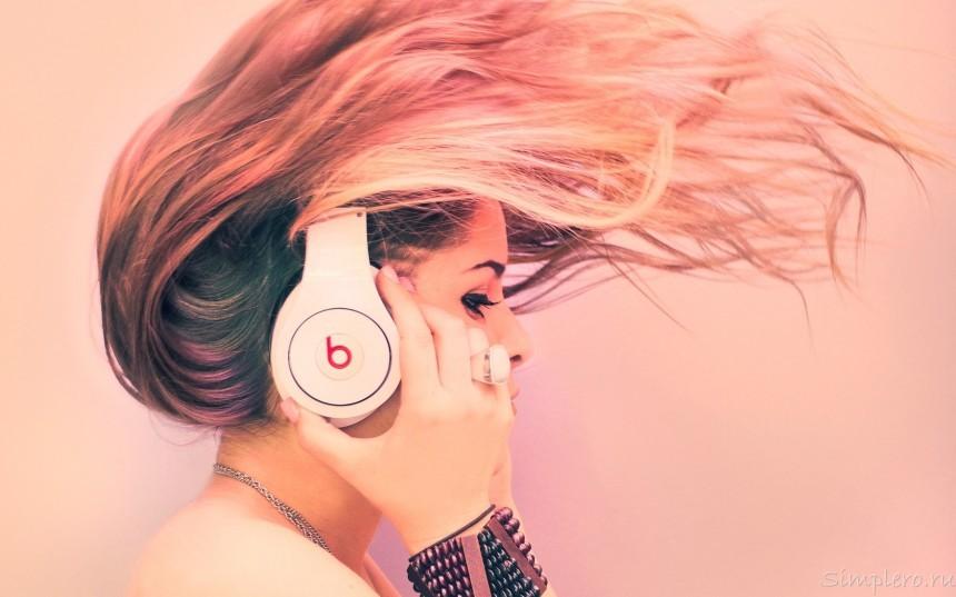 слушаю музыку